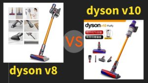 dyson v8 v10比較
