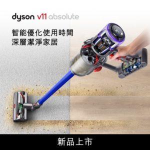 dyson v11 說明1