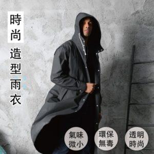 雨衣 說明10