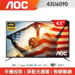 4k 電視 說明11