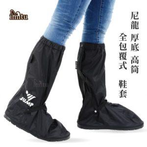 雨鞋 說明1