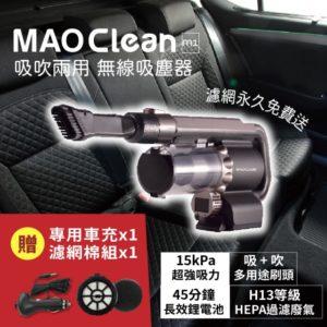 車用吸塵器 說明1