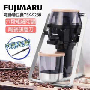 咖啡 磨豆機 說明2