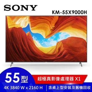 4k 電視 說明1