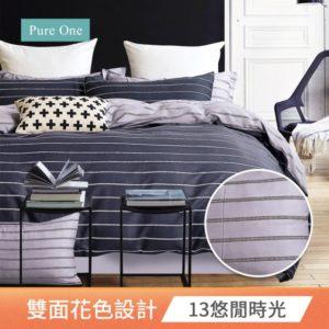 床包 說明12