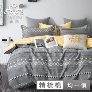 床包 說明2