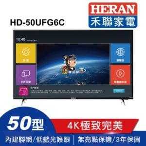 4k 電視 說明10