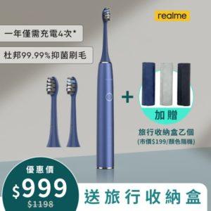電動牙刷 說明3