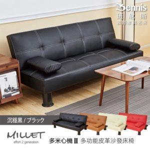 沙發 說明10