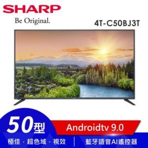 4k 電視 說明9