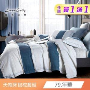 床包 說明4