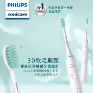 電動牙刷 說明5