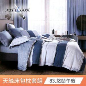 床包 說明5