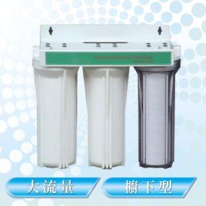 濾水器 說明6