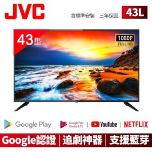 液晶電視 說明4