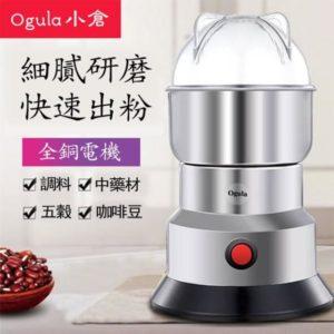 咖啡 磨豆機 說明8