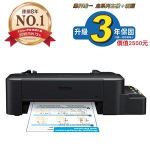 印表機 說明5