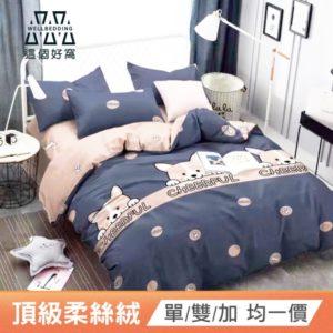 床包 說明6