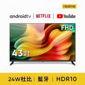 液晶電視 說明3