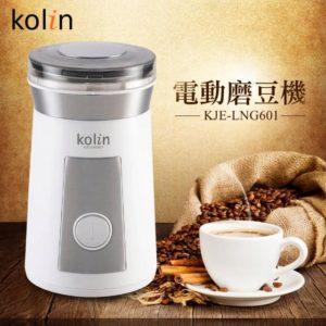 咖啡 磨豆機 說明7