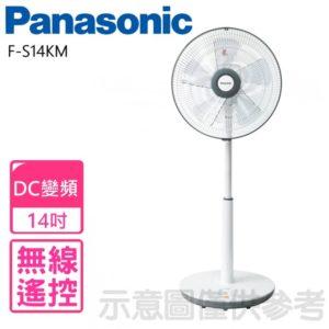 電風扇 說明6