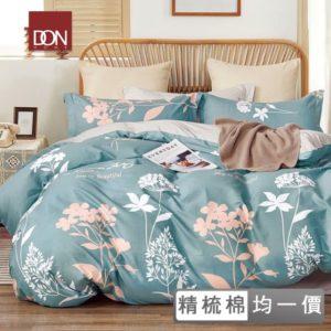 床包 說明7
