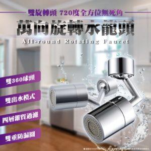 濾水器 說明3