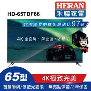 65吋電視 說明7