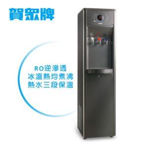 飲水機 說明2