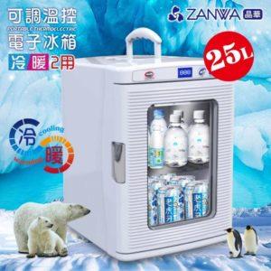 小冰箱 說明1