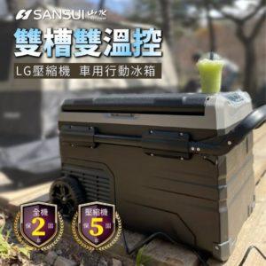 小冰箱 說明12