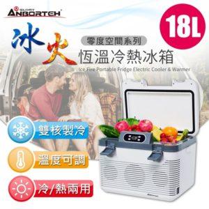 小冰箱 說明3