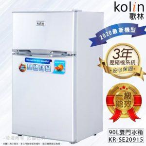 小冰箱 說明6