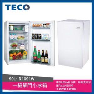 小冰箱 說明7