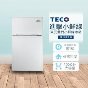 小冰箱 說明8